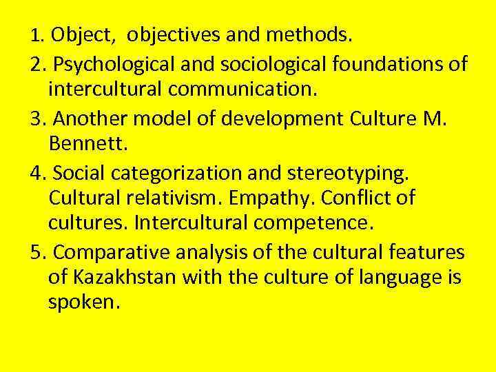 Theme 3 The concept of intercultural communication