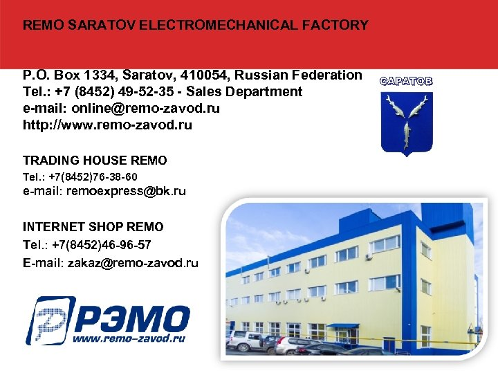 REMO SARATOV ELECTROMECHANICAL FACTORY P. O. Box 1334, Saratov, 410054, Russian Federation Tel. :