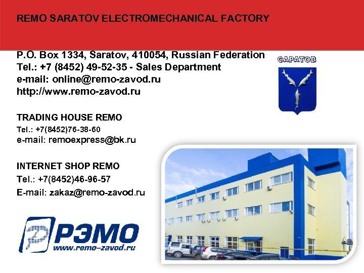 REMO SARATOV ELECTROMECHANICAL FACTORY P. O. Box 1334, Saratov, 410054, Russian Federation Tel. :
