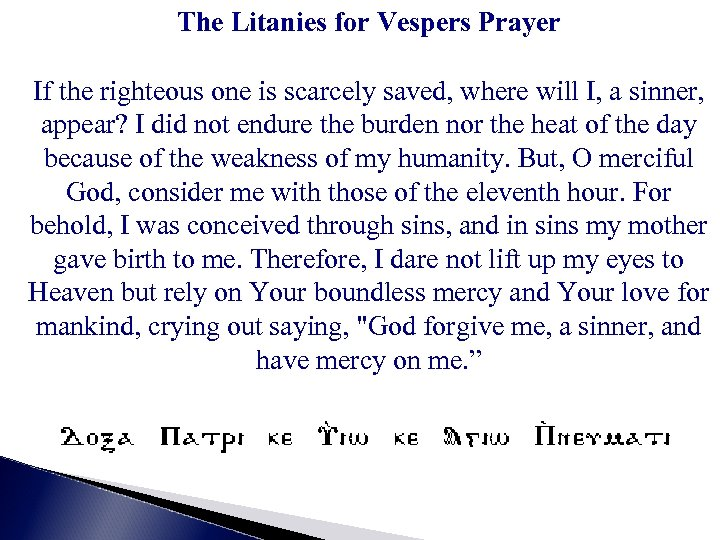 The Litanies for Vespers Prayer If the righteous one is scarcely saved, where will
