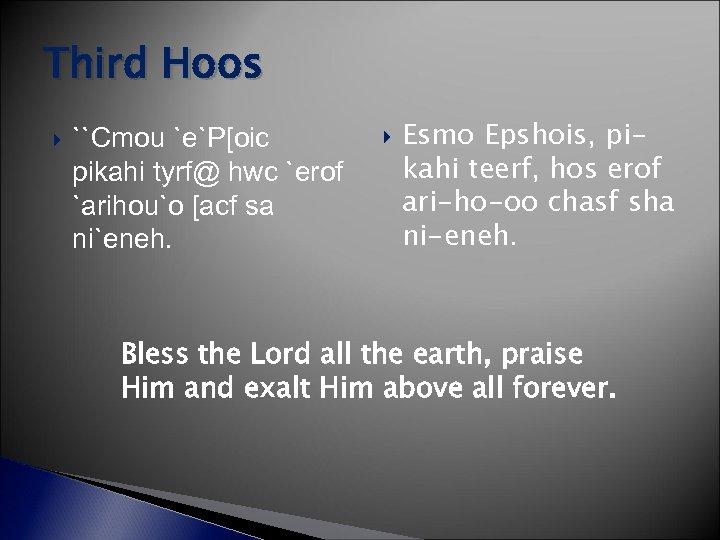 Third Hoos ``Cmou `e`P[oic pikahi tyrf@ hwc `erof `arihou`o [acf sa ni`eneh. Esmo Epshois,