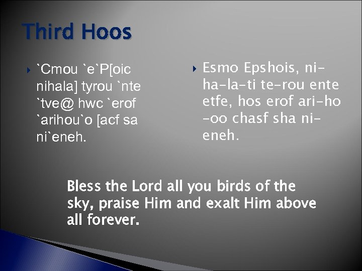 Third Hoos `Cmou `e`P[oic nihala] tyrou `nte `tve@ hwc `erof `arihou`o [acf sa ni`eneh.
