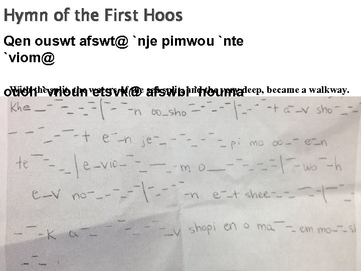 Hymn of the First Hoos Qen ouswt afswt@ `nje pimwou `nte `viom@ With the