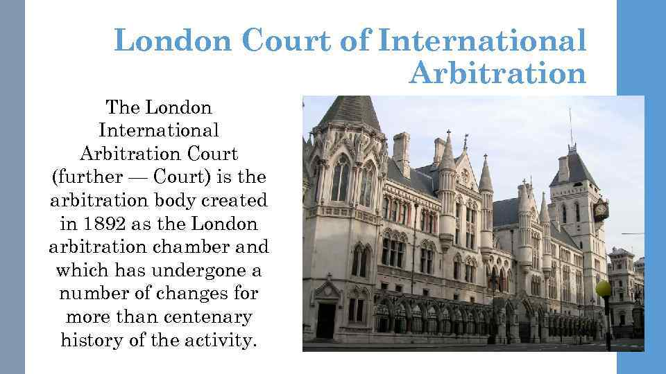 London Court of International Arbitration The London International Arbitration Court (further — Court) is