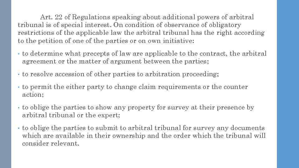 Art. 22 of Regulations speaking about additional powers of arbitral tribunal is of special