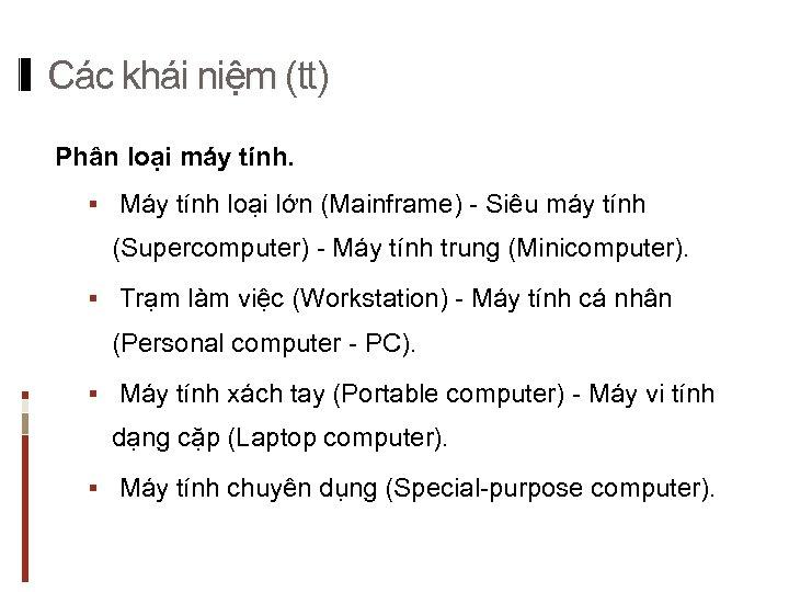 Các khái niệm (tt) Phân loại máy tính. § Máy tính loại lớn (Mainframe)