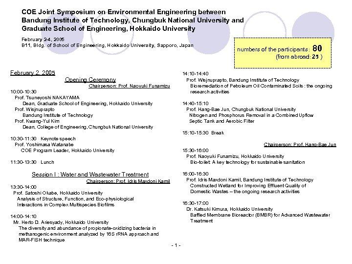 COE Joint Symposium on Environmental Engineering between Bandung Institute of Technology, Chungbuk National University