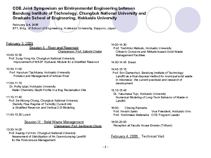 COE Joint Symposium on Environmental Engineering between Bandung Institute of Technology, Chungbuk National University