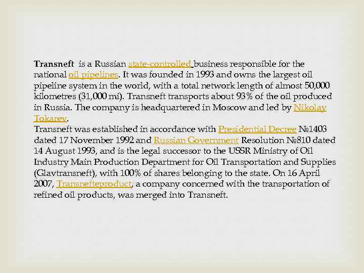 Transneft is a Russian state-controlled business responsible for the national oil pipelines. It was