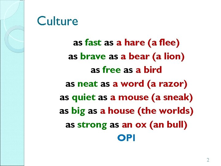 Culture as fast as a hare (a flee) as brave as a bear (a