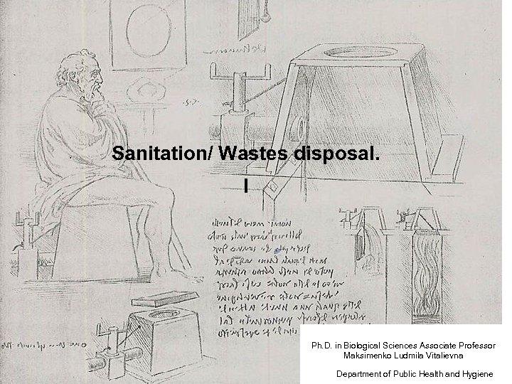 Sanitation/ Wastes disposal. l L. V. Maksimenko Ph. D. in Biological Sciences Associate Professor