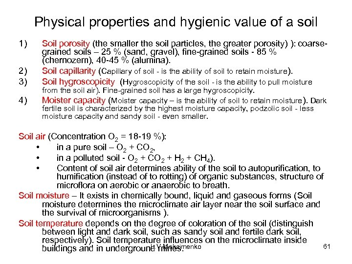 Physical properties and hygienic value of a soil 1) 2) 3) 4) Soil porosity