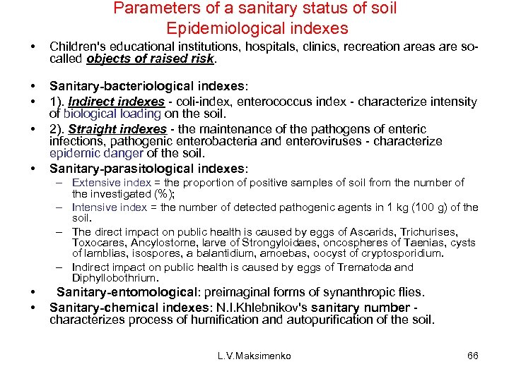 Parameters of a sanitary status of soil Epidemiological indexes • Children's educational institutions, hospitals,