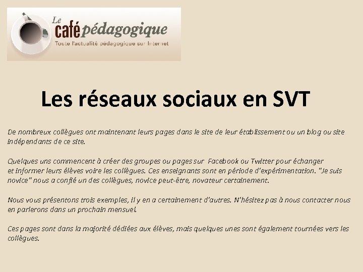 Les réseaux sociaux en SVT De nombreux collègues ont maintenant leurs pages dans le