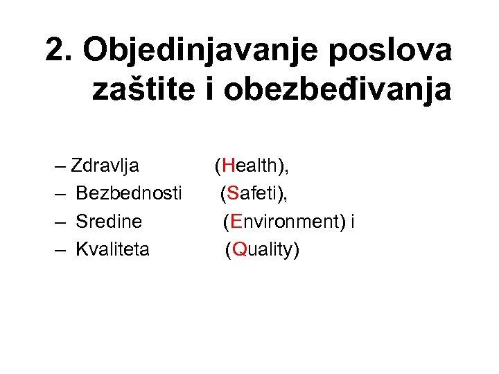 2. Objedinjavanje poslova zaštite i obezbeđivanja – Zdravlja – Bezbednosti – Sredine – Kvaliteta