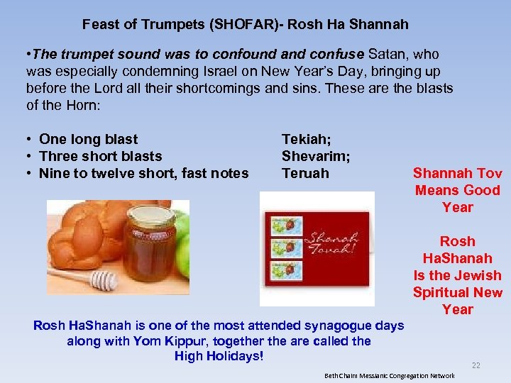 Feast of Trumpets (SHOFAR)- Rosh Ha Shannah • The trumpet sound was to confound
