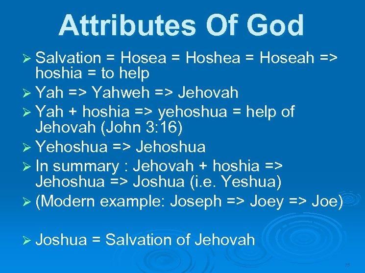 Attributes Of God Ø Salvation = Hosea = Hoshea = Hoseah => hoshia =
