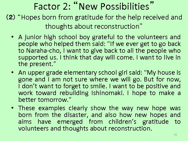 "Factor 2: ""New Possibilities"" (2) ""Hopes born from gratitude for the help received and"