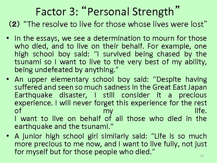 "Factor 3: ""Personal Strength"" (2) ""The resolve to live for those whose lives were"