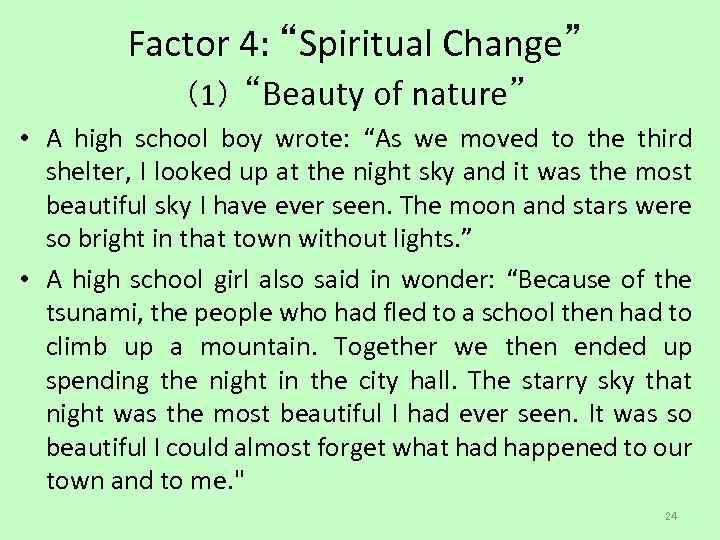 "Factor 4: ""Spiritual Change"" (1) ""Beauty of nature"" • A high school boy wrote:"