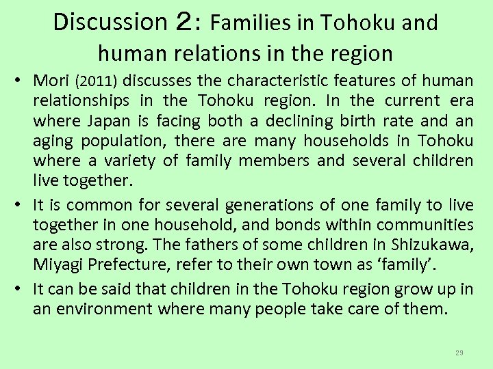Discussion 2: Families in Tohoku and human relations in the region • Mori (2011)