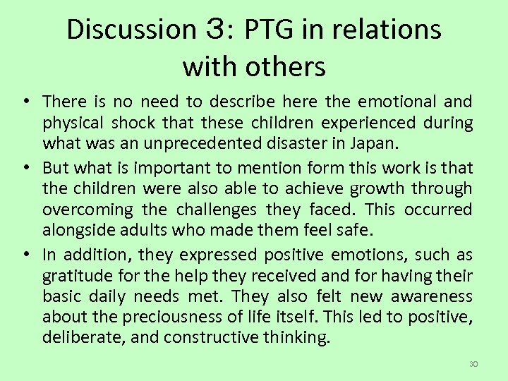 Discussion 3: PTG in relations with others • There is no need to describe