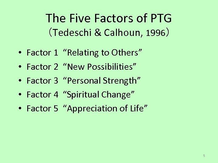 The Five Factors of PTG (Tedeschi & Calhoun, 1996) • • • Factor 1