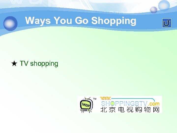 Ways You Go Shopping ★ TV shopping