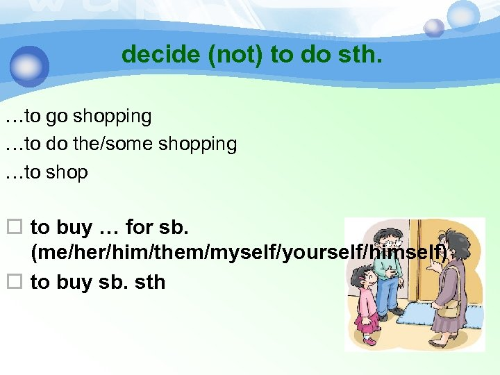 decide (not) to do sth. …to go shopping …to do the/some shopping …to shop