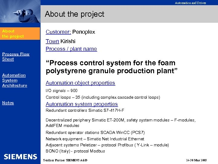 Automation and Drives About the project About the Project the project Process Flow Sheet