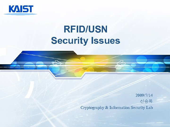 RFID/USN Security Issues 2009/7/14 신승목 Cryptography & Information Security Lab
