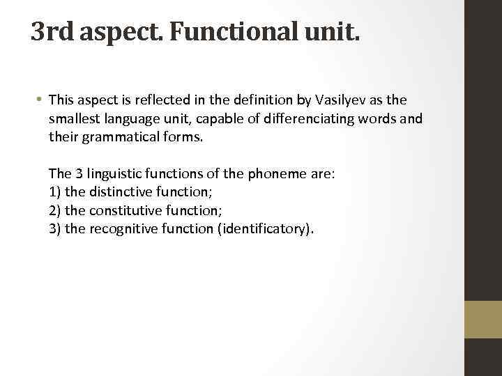 3 rd aspect. Functional unit. • This aspect is reflected in the definition by