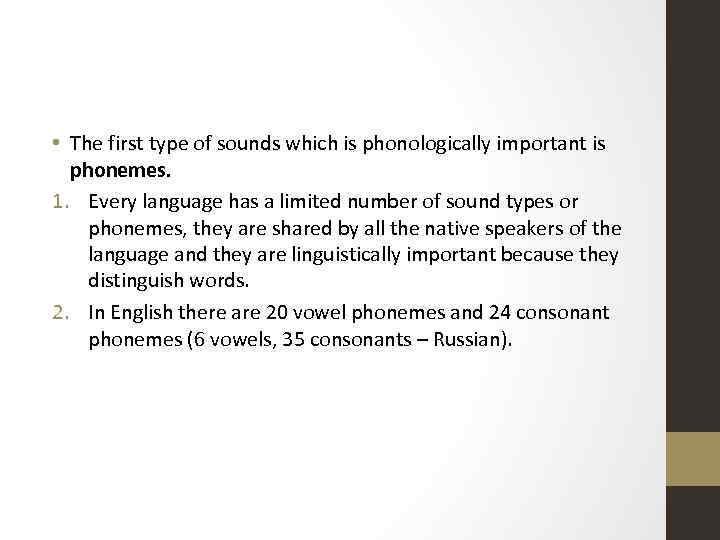 • The first type of sounds which is phonologically important is phonemes. 1.