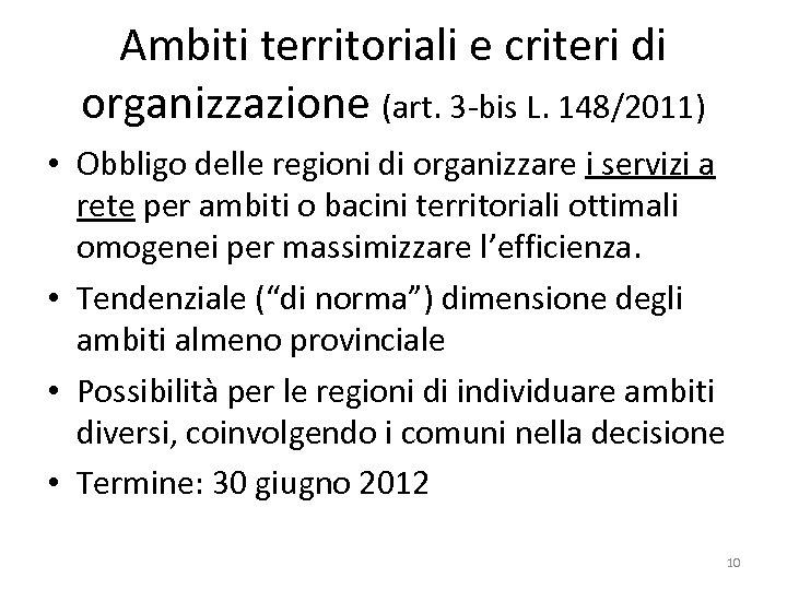 Ambiti territoriali e criteri di organizzazione (art. 3 -bis L. 148/2011) • Obbligo delle