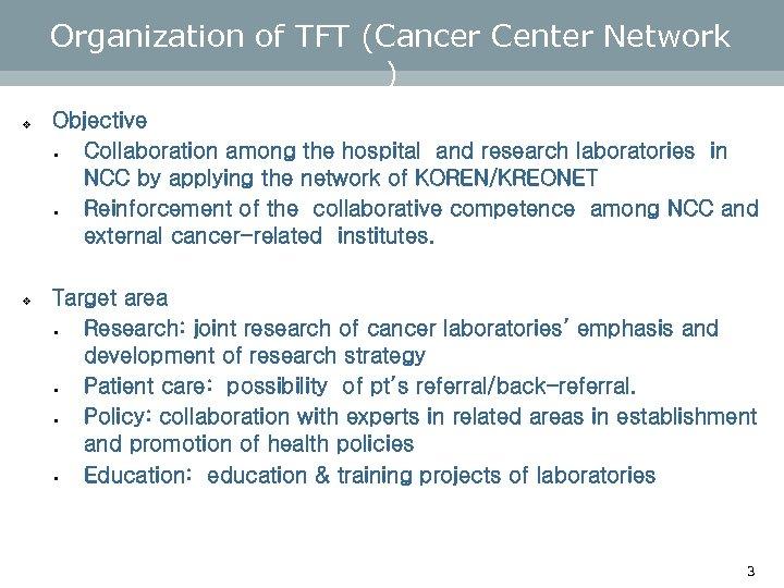 Organization of TFT (Cancer Center Network ) v v Objective § Collaboration among the