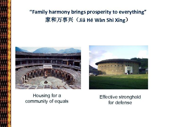 """""""Family harmony brings prosperity to everything"""" 家和万事兴(Jiā Hé Wàn Shì Xīng) Housing for a"""