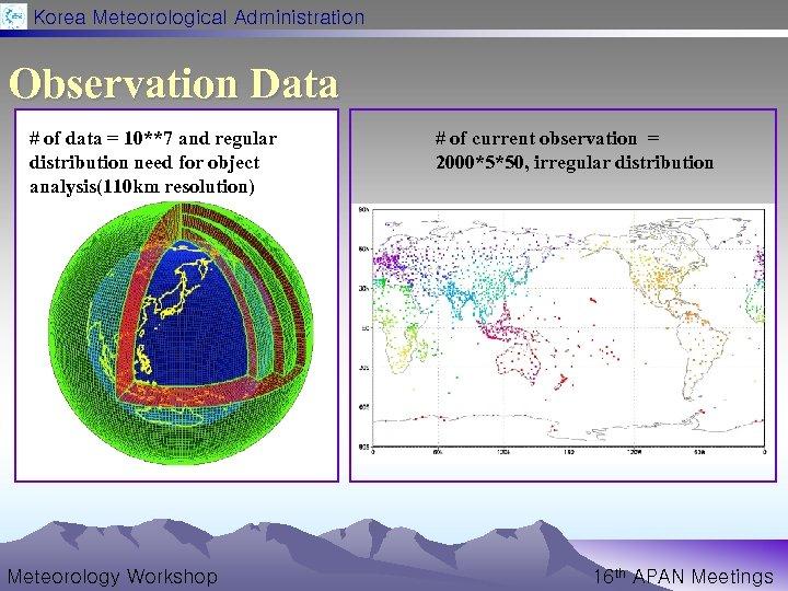 Korea Meteorological Administration Observation Data # of data = 10**7 and regular distribution need