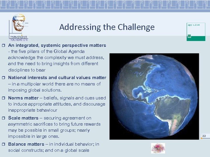Addressing the Challenge r An integrated, systemic perspective matters - the five pillars of