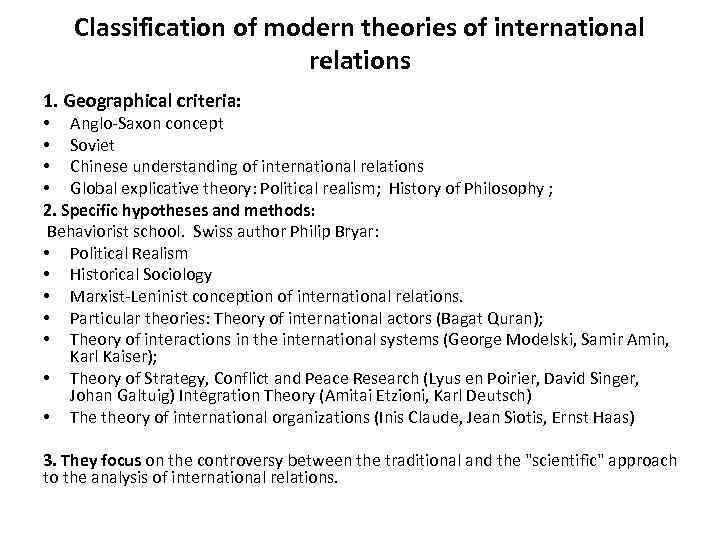 an anlysis of marxism in international relations theory politics essay For a more extensive discussion of world-systems theory, as well as a fuller discussion of its implications for understanding international and national relations, refer to macrosociology: four modern theorists for an even deeper understanding, read from the bibliography that.