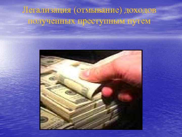 кредитно денежное правонарушение это