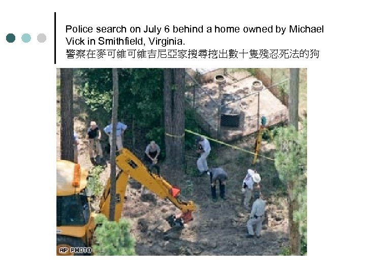 Police search on July 6 behind a home owned by Michael Vick in Smithfield,