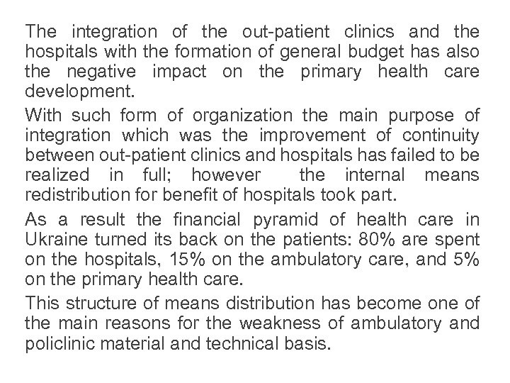 The integration of the out-patient clinics and the hospitals with the formation of general