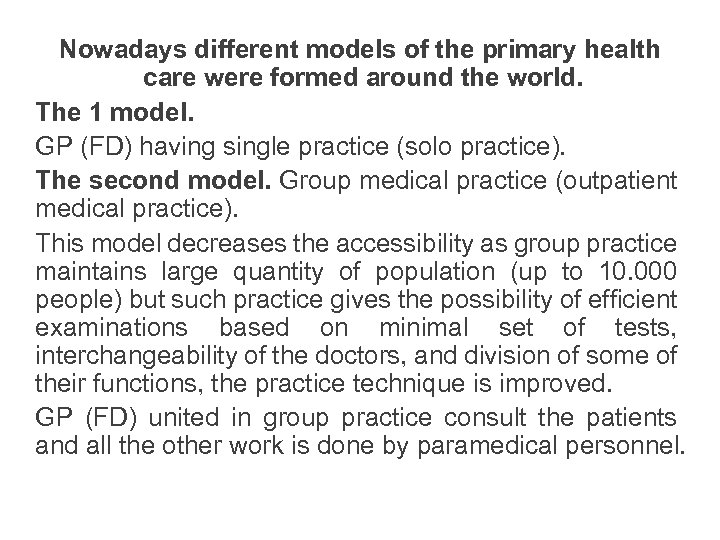 Nowadays different models of the primary health care were formed around the world. The