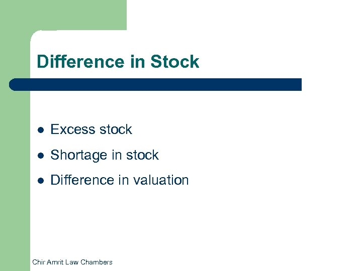 Difference in Stock l Excess stock l Shortage in stock l Difference in valuation