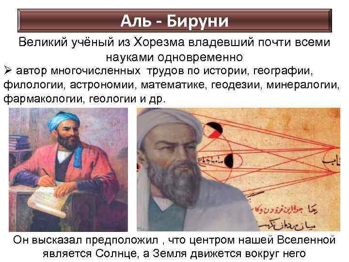 https://present5.com/presentation/74048144_429184684/image-10.jpg