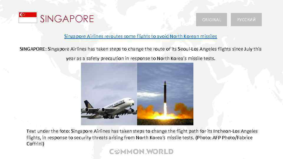 situational analysis of singapore airlines The history of singapore airlines dates back to 1 may 1947, when the first scheduled flight of malaysian airlines took off from singapore and then landed in penang it was on 16 september 1963, the federation of malaysia was born and the airline became known as malaysian airways.