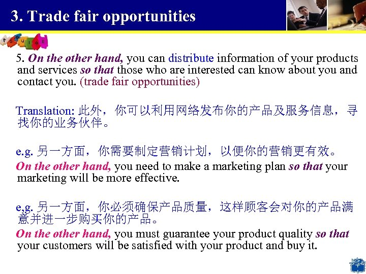3. Trade fair opportunities 5. On the other hand, you can distribute information of