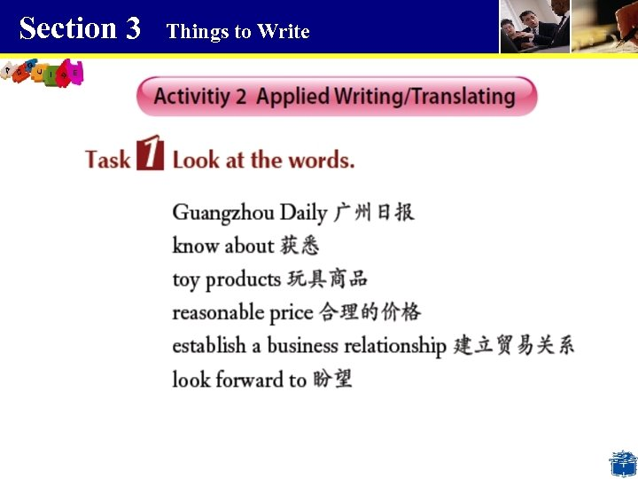 Section 3 Things to Write