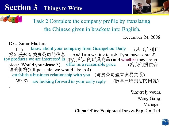 Section 3 Things to Write Task 2 Complete the company profile by translating the