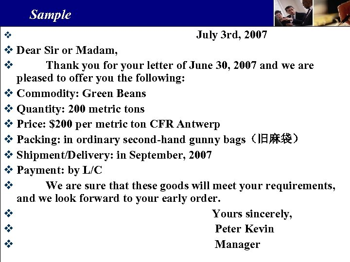 Sample v July 3 rd, 2007 v Dear Sir or Madam, v Thank you